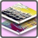 in svariati materiali quali il forex, ibond alluminio, il polionda, i cartoni alveolari, il cartone microforato. La massima qualità di stampa diretta UV durst